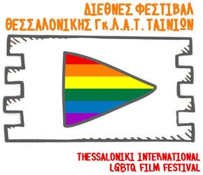 Thessaloniki International LGBTIQ Film Festival
